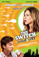 The Switch - Thai Movie Poster (xs thumbnail)
