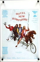 The Hotel New Hampshire - Belgian Movie Poster (xs thumbnail)