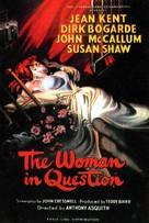 The Woman in Question - British Movie Poster (xs thumbnail)