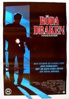 Manhunter - Swedish Movie Poster (xs thumbnail)