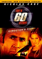 Gone In 60 Seconds - DVD cover (xs thumbnail)