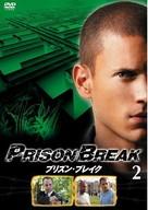 """Prison Break"" - Japanese poster (xs thumbnail)"