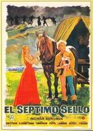 Det sjunde inseglet - Spanish Movie Poster (xs thumbnail)