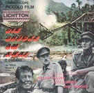 The Bridge on the River Kwai - German Movie Cover (xs thumbnail)