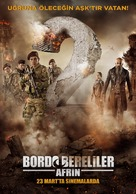 Bordo Bereliler Afrin - Turkish Movie Poster (xs thumbnail)