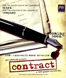 Contract - Indian Movie Poster (xs thumbnail)