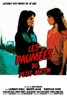 Les paumées du petit matin - French Movie Poster (xs thumbnail)
