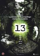 13 game sayawng - Danish Movie Cover (xs thumbnail)