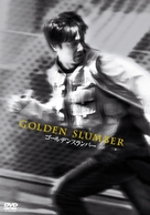 Gôruden suranbâ - Japanese DVD cover (xs thumbnail)