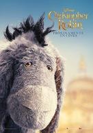 Christopher Robin - Spanish Movie Poster (xs thumbnail)