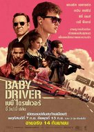 Baby Driver - Thai Movie Poster (xs thumbnail)