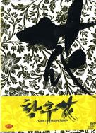 Curse of the Golden Flower - South Korean poster (xs thumbnail)
