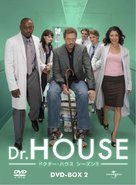"""House M.D."" - Japanese DVD movie cover (xs thumbnail)"