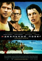 A Perfect Getaway - Russian Movie Poster (xs thumbnail)