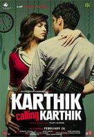 Karthik Calling Karthik - Indian Movie Poster (xs thumbnail)