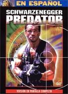 Predator - Spanish DVD movie cover (xs thumbnail)