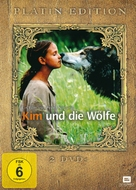 Ulvesommer - German DVD cover (xs thumbnail)