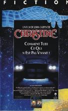 Christine - French VHS movie cover (xs thumbnail)