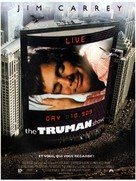 The Truman Show - French Movie Poster (xs thumbnail)