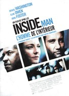 Inside Man - French Movie Poster (xs thumbnail)
