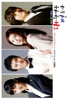"""Dae hanminguk byeonhosa"" - South Korean Movie Poster (xs thumbnail)"