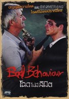 Bad Behaviour - Thai DVD cover (xs thumbnail)