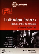 Miss Muerte - French DVD cover (xs thumbnail)