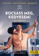 Plaire, aimer et courir vite - Hungarian Movie Poster (xs thumbnail)