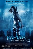 Resident Evil: Apocalypse - Hungarian Movie Poster (xs thumbnail)