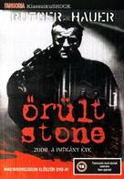 Split Second - Hungarian DVD cover (xs thumbnail)