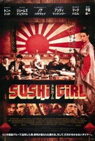 Sushi Girl - Japanese Movie Poster (xs thumbnail)