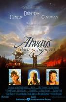 Always - Spanish Movie Poster (xs thumbnail)
