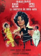 A Countess from Hong Kong - French Movie Poster (xs thumbnail)