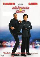 Rush Hour 2 - Czech Movie Cover (xs thumbnail)