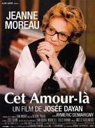 Cet amour-là - French Movie Poster (xs thumbnail)
