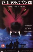 Howling: New Moon Rising - British poster (xs thumbnail)