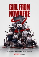 """""""Girl From Nowhere"""" - Indonesian Movie Poster (xs thumbnail)"""