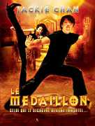 The Medallion - French Movie Poster (xs thumbnail)