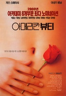 American Beauty - South Korean Movie Poster (xs thumbnail)