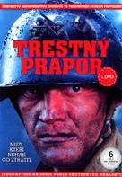"""Shtrafbat"" - Czech DVD movie cover (xs thumbnail)"