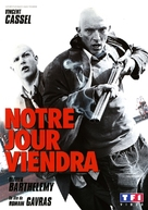 Notre jour viendra - French DVD cover (xs thumbnail)