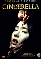 Cinderella - Movie Cover (xs thumbnail)