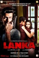 Lanka - Indian Movie Poster (xs thumbnail)