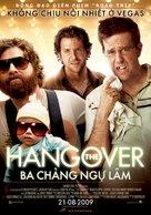 The Hangover - Vietnamese Movie Poster (xs thumbnail)