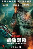 London Has Fallen - Taiwanese Movie Poster (xs thumbnail)