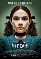 Orphan - Croatian Movie Poster (xs thumbnail)