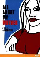 Todo sobre mi madre - DVD movie cover (xs thumbnail)