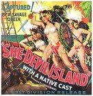 Irma la mala - Movie Poster (xs thumbnail)