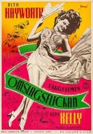 Cover Girl - Swedish Movie Poster (xs thumbnail)