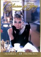 Breakfast at Tiffany's - Italian DVD cover (xs thumbnail)